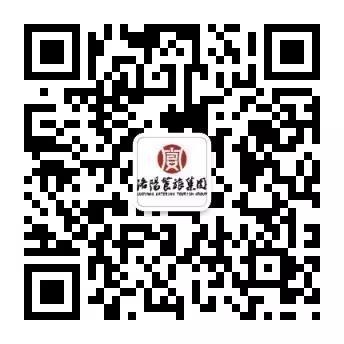 微信图片_20180518142038.jpg